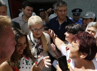 Робоча поїздка Юлії Тимошенко на Херсонщину, 11.07.2017