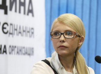 Перемога на довиборах кандидатів від демократичної опозиції означатиме несприйняття владної політики, - Юлія Тимошенко