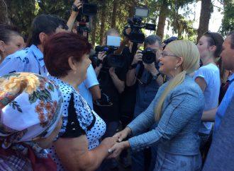 Юлія Тимошенко перебуває на Полтавщині