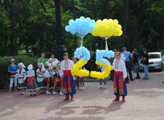 Дніпровські «батьківщинівці» відзначили 25-річчя Незалежності України