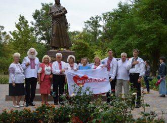 На Одещині «Батьківщина» провела «Марш вишиванок»