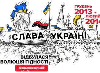25 років незалежності: найвизначніші події, що змінили Україну. 26.08.2016.