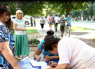 На Чернігівщині стартував «Антитарифний марафон», 04.08.2016