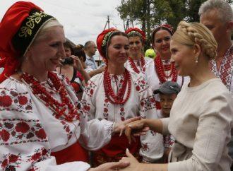 Воля та свобода вплетені в ДНК нації назавжди, - Юлія Тимошенко з нагоди Дня Незалежності