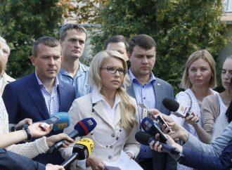 Юлія Тимошенко закликає суд керуватись правом при розгляді «тарифних» справ, 31.08.2016