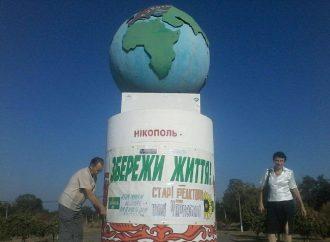 Нікопольські «батьківщинівці» разом з громадою протестують проти атомної загрози