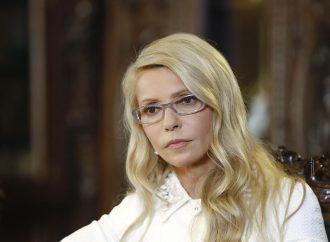 Юлія Тимошенко та депутати від «Батьківщини» беруть участь в форумі аграріїв Кіровоградщини