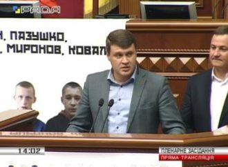 Вадим Івченко: Опоненти «Батьківщини» розповсюджують фальшиві листи від імені партії стосовно опалювального сезону,