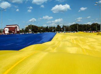 Привітання «Батьківщини Молодої» до Дня Державного Прапора України