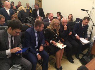 Юлія Тимошенко: Уряд навмисне затягує процес у «тарифній справі»