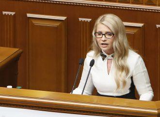 Юлія Тимошенко закликала владу змінити неефективну стратегію управліннякраїною