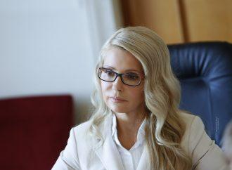 Сьогодні Юлія Тимошенко відвідує Форум видавців у Львові