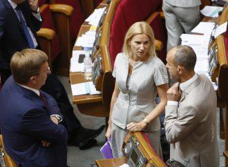 «Батьківщина» підтримала заборону підвищувати тарифи на передплату україномовних газет