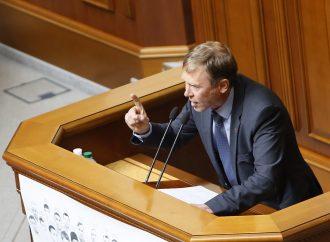 Провладне лобі просуває лише свої законопроекти у парламенті, - Сергій Соболєв