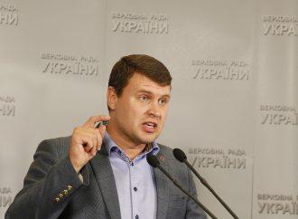 Вадим Івченко: Земля має залишитися у власності українців