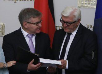 Зустріч Григорія Немирі з міністрами закордонних справ Німеччини та Франції