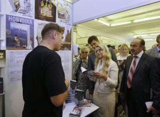 Юлія Тимошенко: Джерело сил, волі та натхнення – на Форумі видавців у Львові