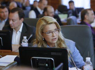 Урядовий проект - це бюджет свідомого знищення українців, - Юлія Тимошенко