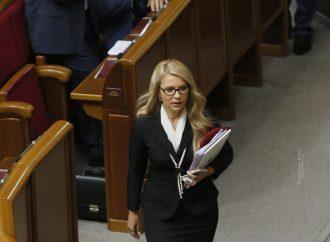 Юлія Тимошенко: Сьогодні у парламенті - день корупції. Брифінг у ВРУ, 22.09.2016.