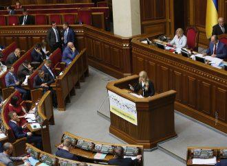 «Батьківщина» вимагає негайно провести експертизу проекту держбюджету-2017, - Юлія Тимошенко