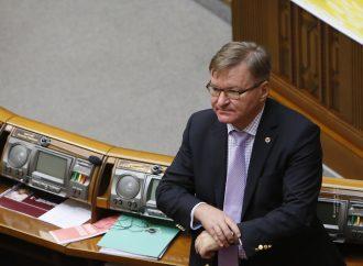 Григорій Немиря звернувся до Єврокомісії з листом щодо виплати пенсій вимушеним переселенцям