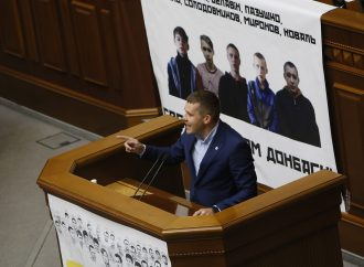 Іван Крулько: Голосування щодо звільнення суддів - це вирок так званій коаліції