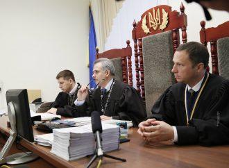 Суд розпочав розгляд «тарифного» позову Юлії Тимошенко проти НКРЕКП