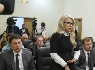 Юлія Тимошенко закликала Президента примусити уряд і НКРЕКП скасувати незаконні рішення про підвищення тарифів