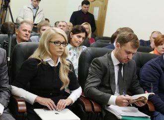 Юлія Тимошенко наполягає на голосуванні законопроекту  про заборону конфіскації житла за комунальні борги