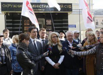 Під час розгляду справи Юлії Тимошенко проти НКРЕКП. 30.09.2016.