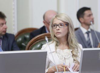 «Батьківщина» - за стратегічні переговори заради порятунку країни, - Юлія Тимошенко