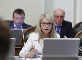 «Батьківщина» вимагає від уряду оприлюднити Меморандум з МВФ