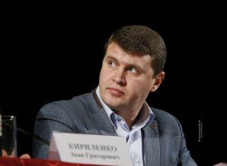 Вадим Івченко: Фермерський досвід Америки та Канади в допомогу Україні