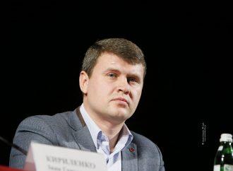 Вадим Івченко: Давайте дамо громадам відбудуватись