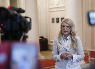 Юлія Тимошенко: «Батьківщина» розпочинає рух за референдум щодо продажу землі