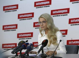 Прес-конференція Юлії Тимошенко, 28.09.2016
