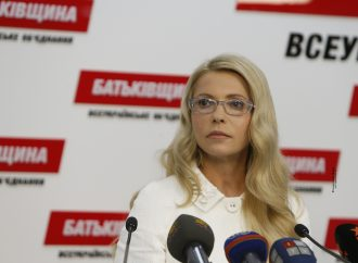 «Батьківщина» допоможе аграріям провести референдум проти продажу сільськогосподарської землі, - Юлія Тимошенко