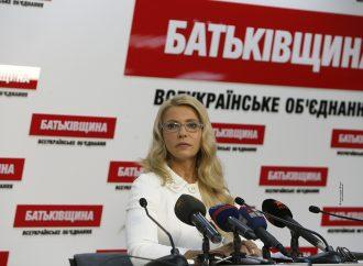 Юлія Тимошенко: «Батьківщина» голосуватиме за звільнення суддів