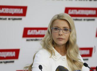 Привітання Юлії Тимошенко Богдану Гаврилишину з нагоди його 90-річчя