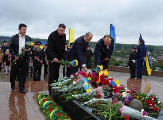 Чернігівська «Батьківщина» вшанувала пам'ять борців за незалежність України