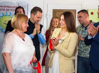 Асоціація «Соціальний захист» відкрила кімнату сенсорної інтеграції для дітей з особливими потребами