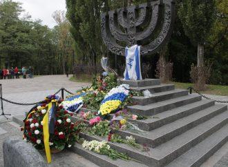 Київська «Батьківщина» вшанувала загиблих у Бабиному Яру