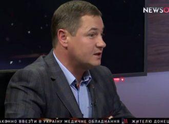 Сергій Євтушок: У переговорах щодо Донбасу насамперед мають бути вирішені безпекові питання