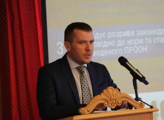 Іван Крулько відвідав сесійне засідання Сумської міськради