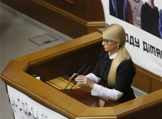 Юлія Тимошенко: Збільшення зарплат депутатам та урядовцям треба негайно відмінити