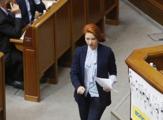 Альона Шкрум: Президент хоче зробити Конституційний Суд України ручним, 22.06.2017