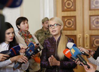 Юлія Тимошенко: Ми очікуємо рішення про продовження мораторію на продаж с/г землі