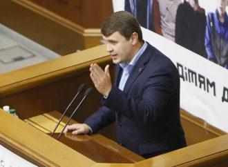 Вадим Івченко: Пріоритетом державної політики має стати підтримка сімейного фермерства