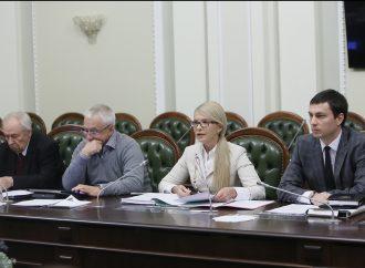 Юлія Тимошенко: «Батьківщина» боротиметься з корупцією в електроенергетиці