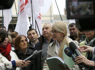 Влада робить все, щоб затягнути або зірвати «тарифні» справи, - Юлія Тимошенко